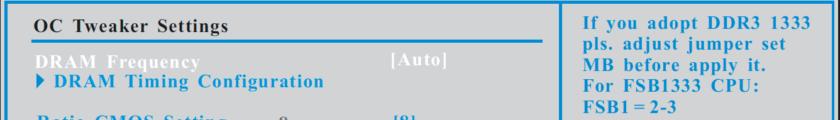 Прошивка BIOS на ноутбуке